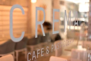 Cafes And Coffee Shops In Islamabad
