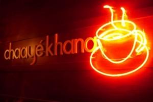 Chaaye Khana Islamabad