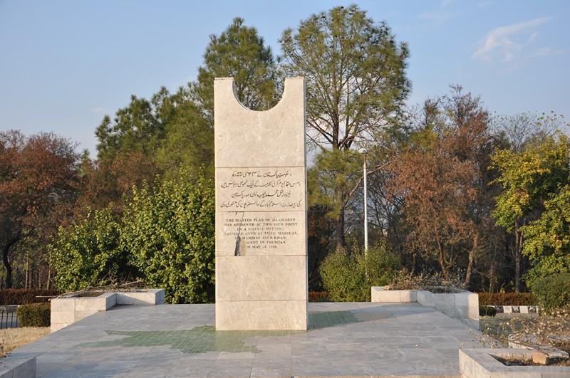 Shakarparian in Islamabad
