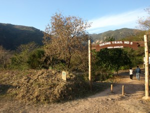 Islamabad's hiking trail 5 entrance