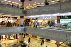 Centaurus Mall