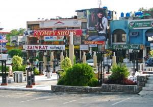 Super market in Islamabad
