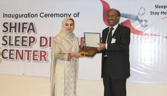 Ms. Saira Afzal Tarar and Dr. Manzoor H. Qazi. Chief Executive Office at the inauguration ceremony