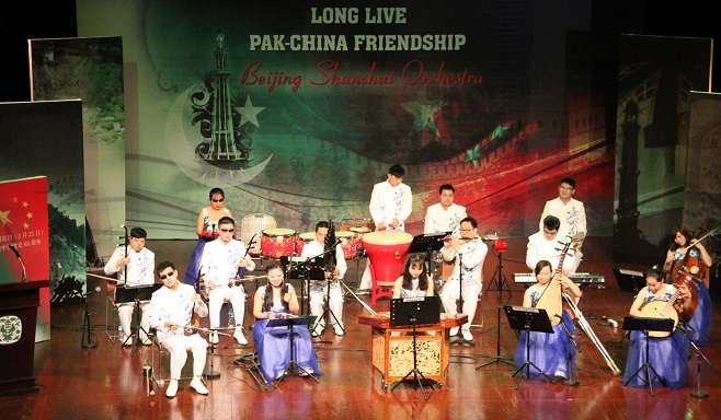 Beijing Shanshui Orchestra performance held in Islamabad to mark Pakistan Day and commemorate the 65th Anniversary of Pak-China Diplomatic Relations.