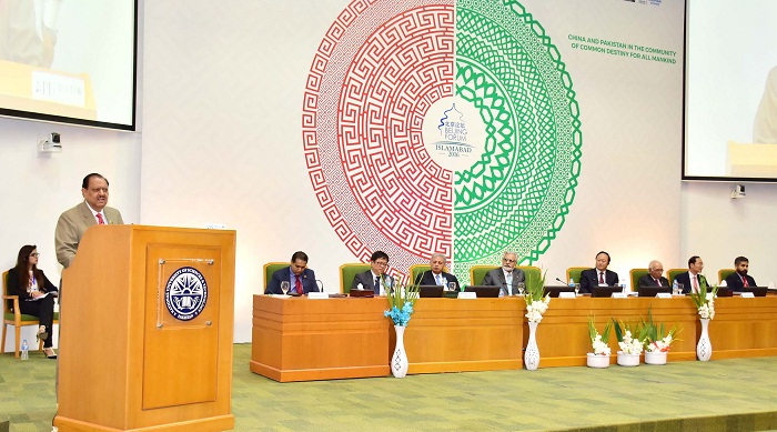 President Mamnoon Hussain addressing at Beijing Forum Islamabad 2016 at the National University of Sciences and Technology (NUST) in Islamabad on 24 May 2016