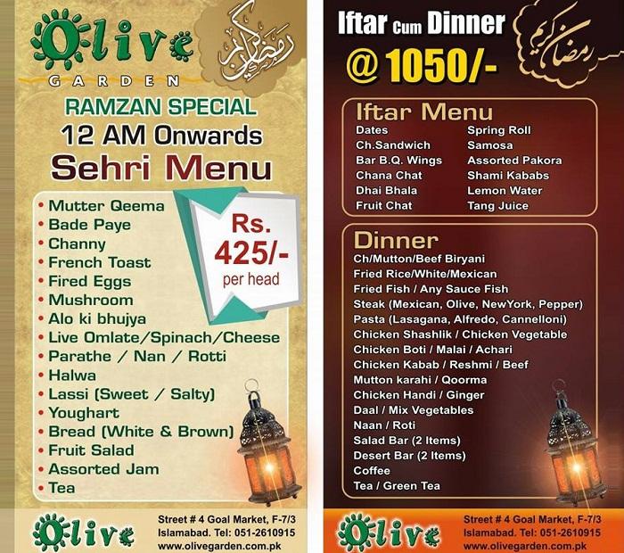 Iftar deals islamabad 2018 : Haberdash chicago coupon