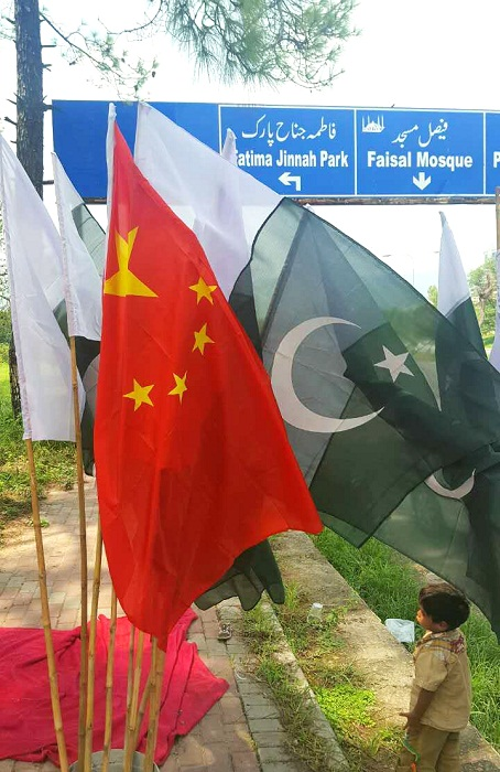 pak china friendship Beijing: wang yang, a vice-premier and ardent of pakistan-china friendship was elected chairman of the country's top political advisory body here on wednesdayin august last, he attended the.