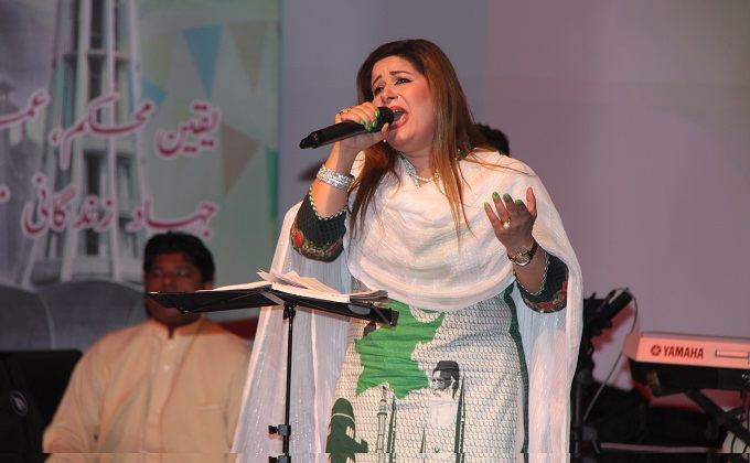 Artist perform at Independence Day celebration held at Pakistan National Council of the Arts, Islamabad. Photo: PNCA