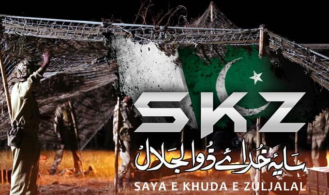 Saya E Khuda E Zuljalal(2016)|Official Trailer HD|Moammar|Rana Resham|Umair Fazli