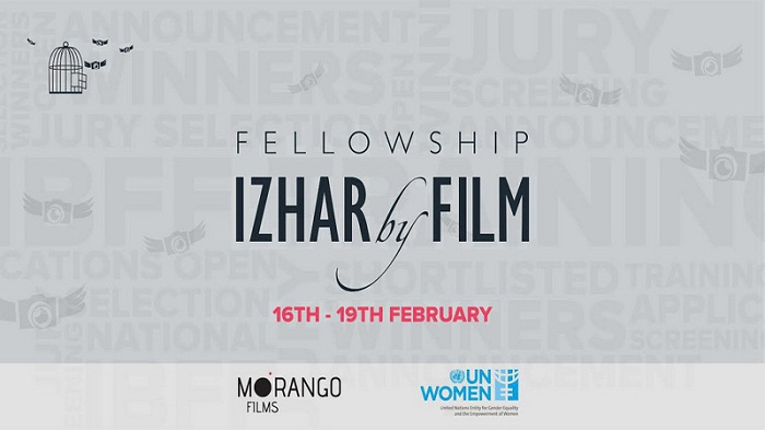 izhar film fellowship