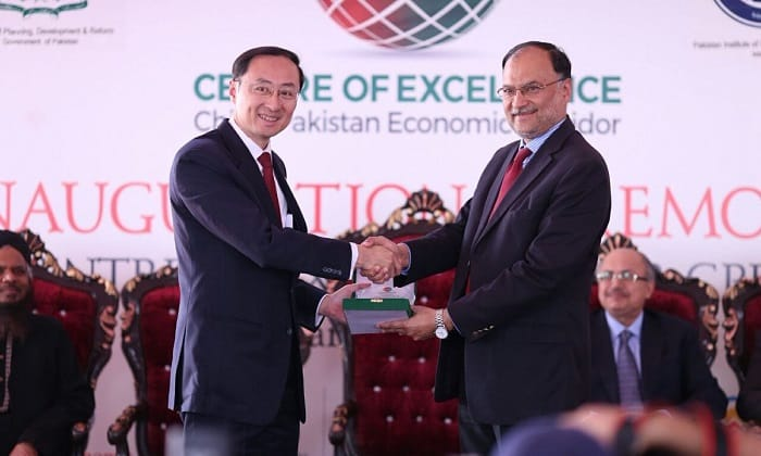 CPEC Center of Excellence