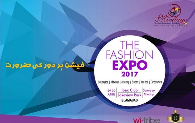 fashion expo 2017 islamabad