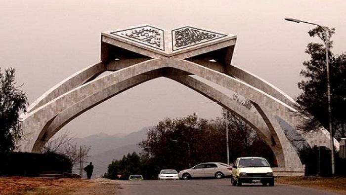 Quaid-e-Azam University shut down after violent clash, 30 injured