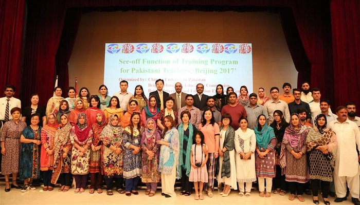 40 Pakistani teachers left for Beijing International Chinese Language Training Programme 2017