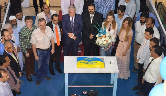 Ukraine celebrates Independence Day at Safa Mall Islamabad