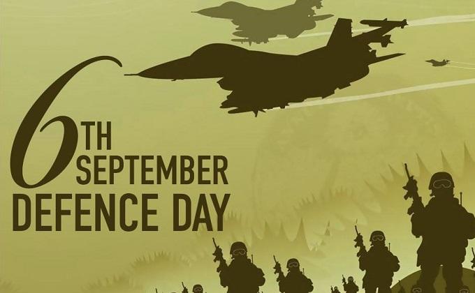 52nd Pakistan Defence Day celebrations