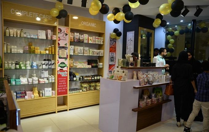 WB by Hemani store