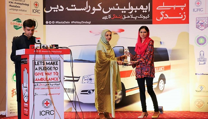 'Give way to Ambulance Give way to Life' campaign launched in Pakistan
