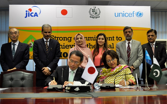 Japan announced a grant of five hundred twenty million Yen for polio vaccination in Pakistan