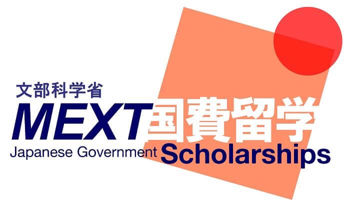 MEXT Teachers Training Scholarship 2018