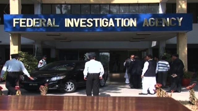 FIA Pakistan