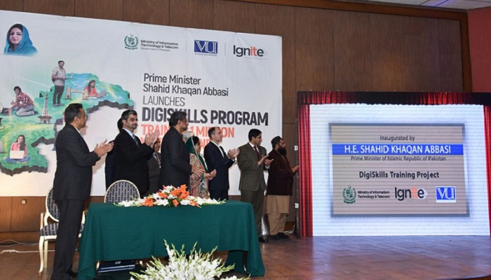 PM Abbasi launches DigiSkills Training Program to up-skill one million youth