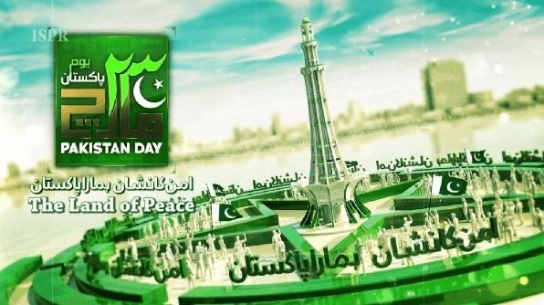 "ISPR releases song ""Aman Ka Nishan Hamara Pakistan"" for Pakistan Day"